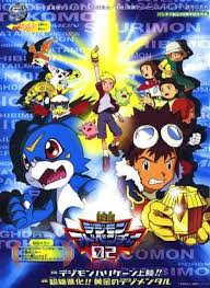 Digimon Movie 3 Digimon Hurricane Touchdown