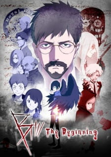 B: The Beginning (Dub)