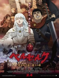 Berserk Golden Age Arc I   The Egg Of The King