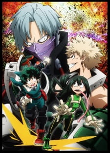 Boku No Hero Academia Training Of The Dead