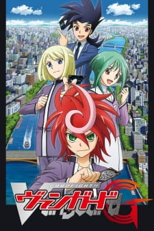 Cardfight Vanguard G Dub