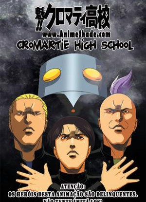 cromartie-high-school