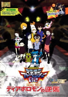 Digimon Adventure 02 Diablomon No Gyakushuu Dub