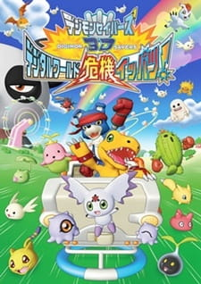 Digimon Savers 3d Digital World Kiki Ippatsu