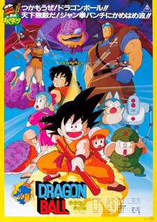 Dragon Ball Movie 1 Curse Of The Blood Rubies Dub