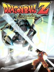 Dragon Ball Z Movie 02 The Worlds Strongest Dub