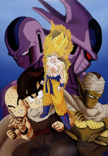 Dragon Ball Z Movie 5 Coolers Revenge