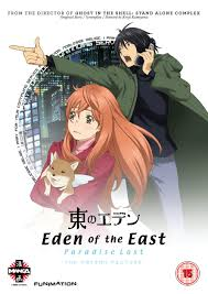 Eden Of The East The Movie Ii Paradise Lost