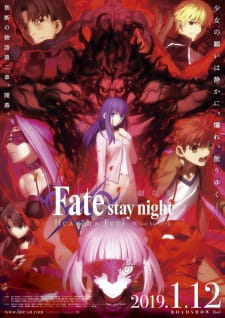 Fate/stay night Movie: Heaven's Feel - II. Lost Butterfly (Dub)