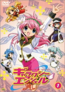 Galaxy Angel 3 Dub