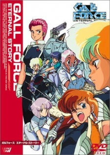 Gall Force 1: Eternal Story (Dub)