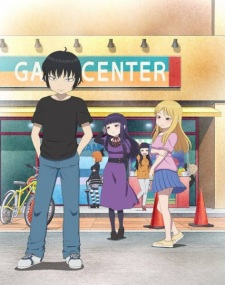 High Score Girl Extra Stage