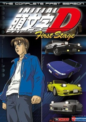 Initial D: First Stage