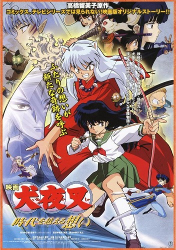 Inuyasha Movie 1 Affections Touching Across Time