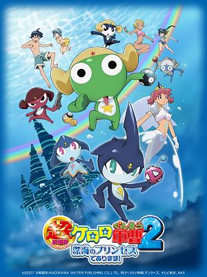 Keroro Gunsou Movie 2