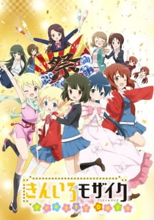 Kiniro Mosaic Pretty Days