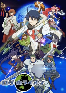 Log Horizon 2nd Season Dub