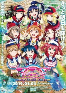 Love Live Sunshine The School Idol Movie Over The Rainbow Dub