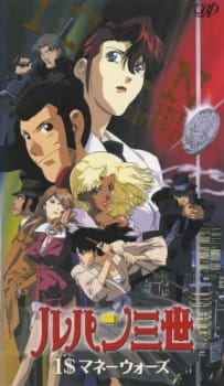 Lupin Iii 1 Money Wars Dub