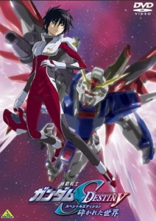 Mobile Suit Gundam Seed Destiny Special Edition Dub