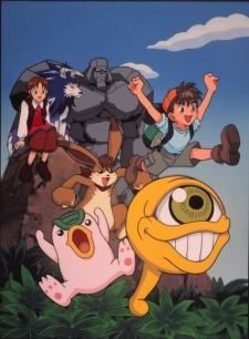 Monster Rancher Dub