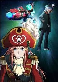 Mouretsu Pirates Abyss Of Hyperspace