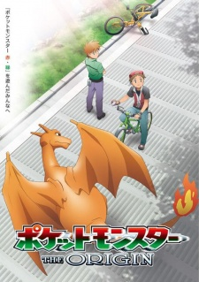 Pokemon The Origin Dub