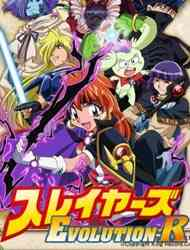 Slayers Evolution-R (Dub)