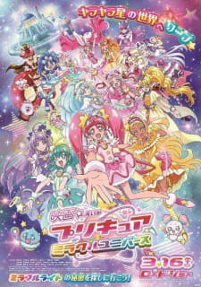 Precure Miracle Universe Movie