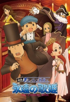 Professor Layton And The Eternal Diva Dub