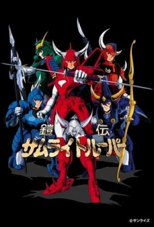 ronin-warriors-dub