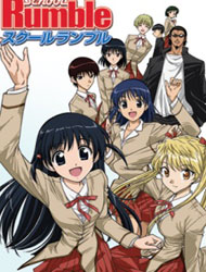 School Rumble Dub