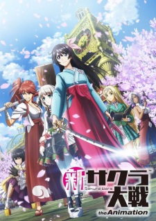 Shin Sakura Taisen The Animation Dub