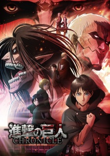 Shingeki No Kyojin Chronicle