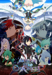 Shironeko Project Zero Chronicle Dub