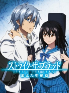 Strike The Blood Kieta Seisou Hen