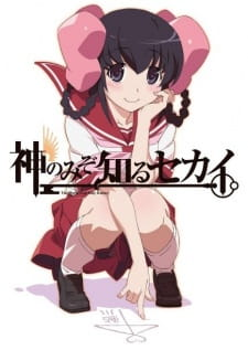 The World God Only Knows Tenri Arc