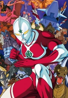 Theultraman