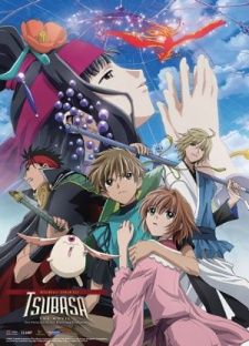 Tsubasa Reservoir Chronicle The Movie The Princess In The Birdcage Kingdom Dub