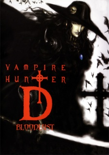 Vampire Hunter D Bloodlust Dub
